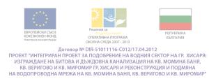 pressaobstenielogovodniqsektor2013