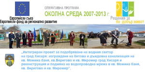 vodniqsektor2013