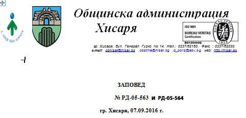 zapovedrd-05-5631